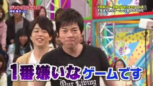 Ichiban Kirai na Game Desu