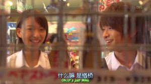Souhei and Miku in the Shop 1