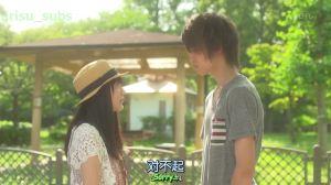Miyuki and Hayato 1