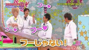 Haraguchi and KABA 3