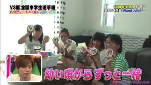 Kanto Team 1