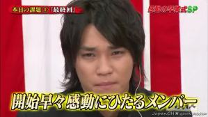 HamaKisu Finale 036