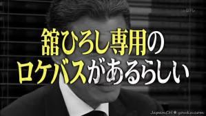 Arashi ni Shiyagare 2012.09.29 040