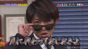 Arashi ni Shiyagare 2012.09.29 063