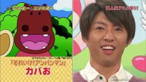 2012.11.24 Arashi ni Shiyagare 052