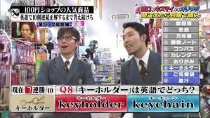 2012.12.14 KisuHama 033