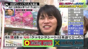 2012.12.14 KisuHama 042