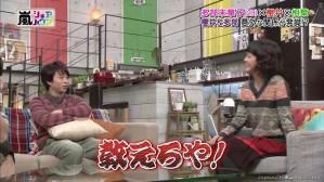 Himitsu no Arashi 2012.12.06 022