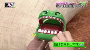 Himitsu no Arashi 2012.12.06 063