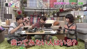 Himitsu no Arashi 2012.12.06 067