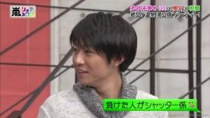 Himitsu no Arashi 2012.12.06 075