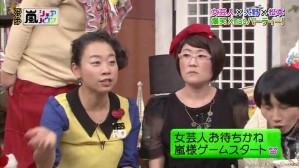 2012.12.20 Himitsu no Arashi 093