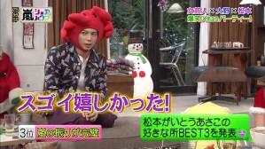 2012.12.20 Himitsu no Arashi 099