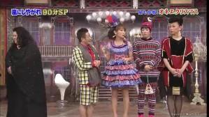 2012.12.22 Arashi ni Shiyagare 007
