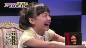 2013.01.03 VS Arashi 074