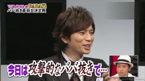 2013.01.03 VS Arashi 076