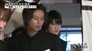 2013.01.09 KisuHama 001