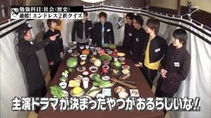 2013.01.09 KisuHama 002