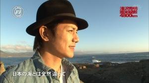 2013.01.14 Takki Trip 010