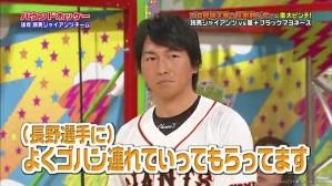 2013.01.17 VS Arashi 049