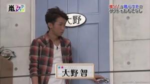2013.01.24 Himitsu no Arashi 001