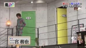 2013.01.24 Himitsu no Arashi 002