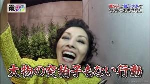 2013.01.24 Himitsu no Arashi 009