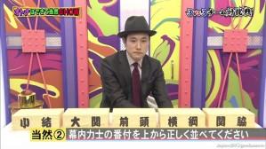 2013.01.24 Himitsu no Arashi 079