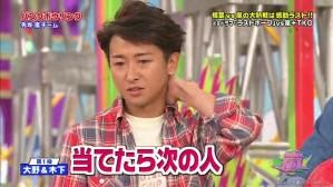 2013.01.24 VS Arashi 046