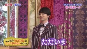 2013.02.02 Arashi ni Shiyagare 038