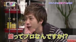 2013.02.07 Himitsu no Arashi 030