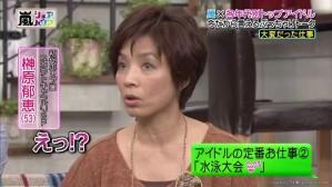 2013.02.14 Himitsu no Arashi 049
