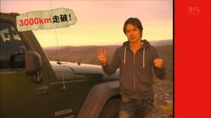 2013.02.18 JJ Takki Trip 056