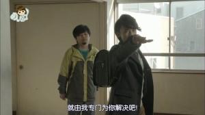 Kodomo Keishi Ep 03 028