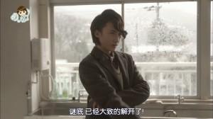 Kodomo Keishi Ep 03 039