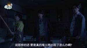 Kodomo Keishi Ep 03 077
