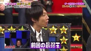 2014.05.08 VS Arashi 001