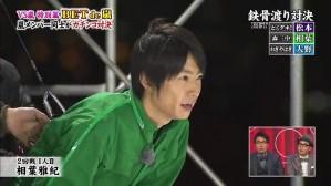 2014.05.08 VS Arashi 030