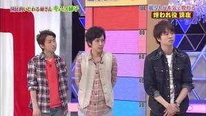 2014.05.10 Arashi ni Shiyagare 032