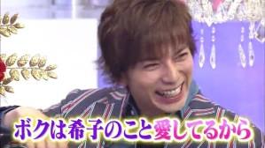2014.05.17 Arashi ni Shiyagare 001