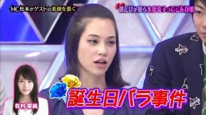 2014.05.17 Arashi ni Shiyagare 026