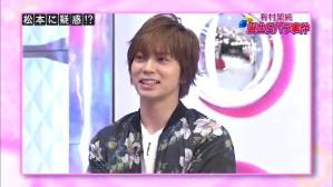 2014.05.17 Arashi ni Shiyagare 027