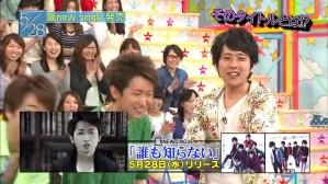 2014.05.22 VS Arashi 001