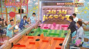 2014.07.24 VS Arashi 065