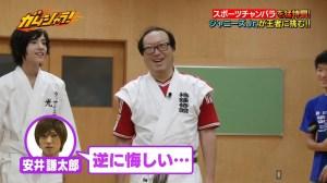 2014.09.21 Gamushara 059